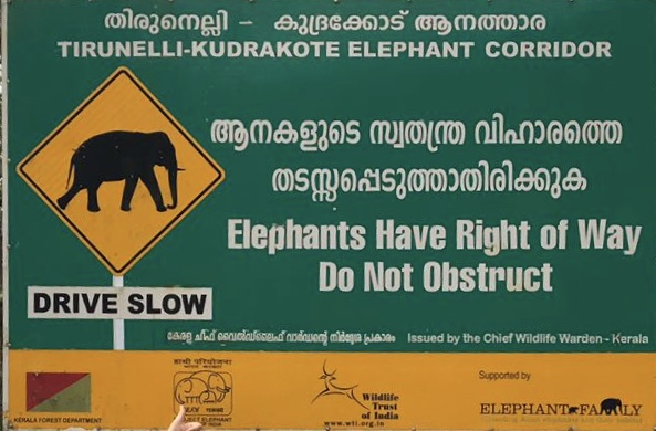 Kerala corridor sign